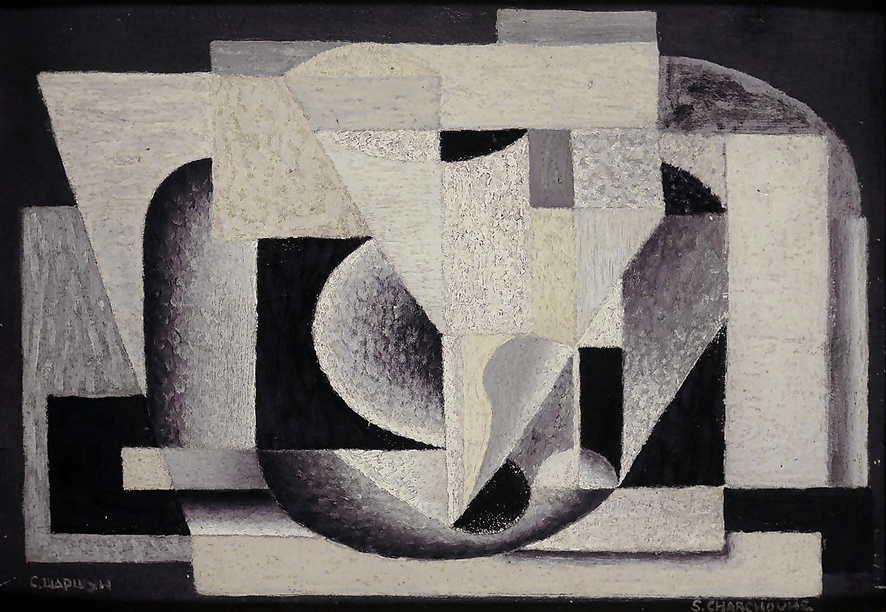 Charchoune cubisme ornemental 7b
