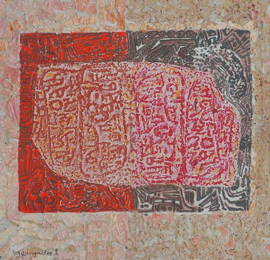 Composition, 1980.
