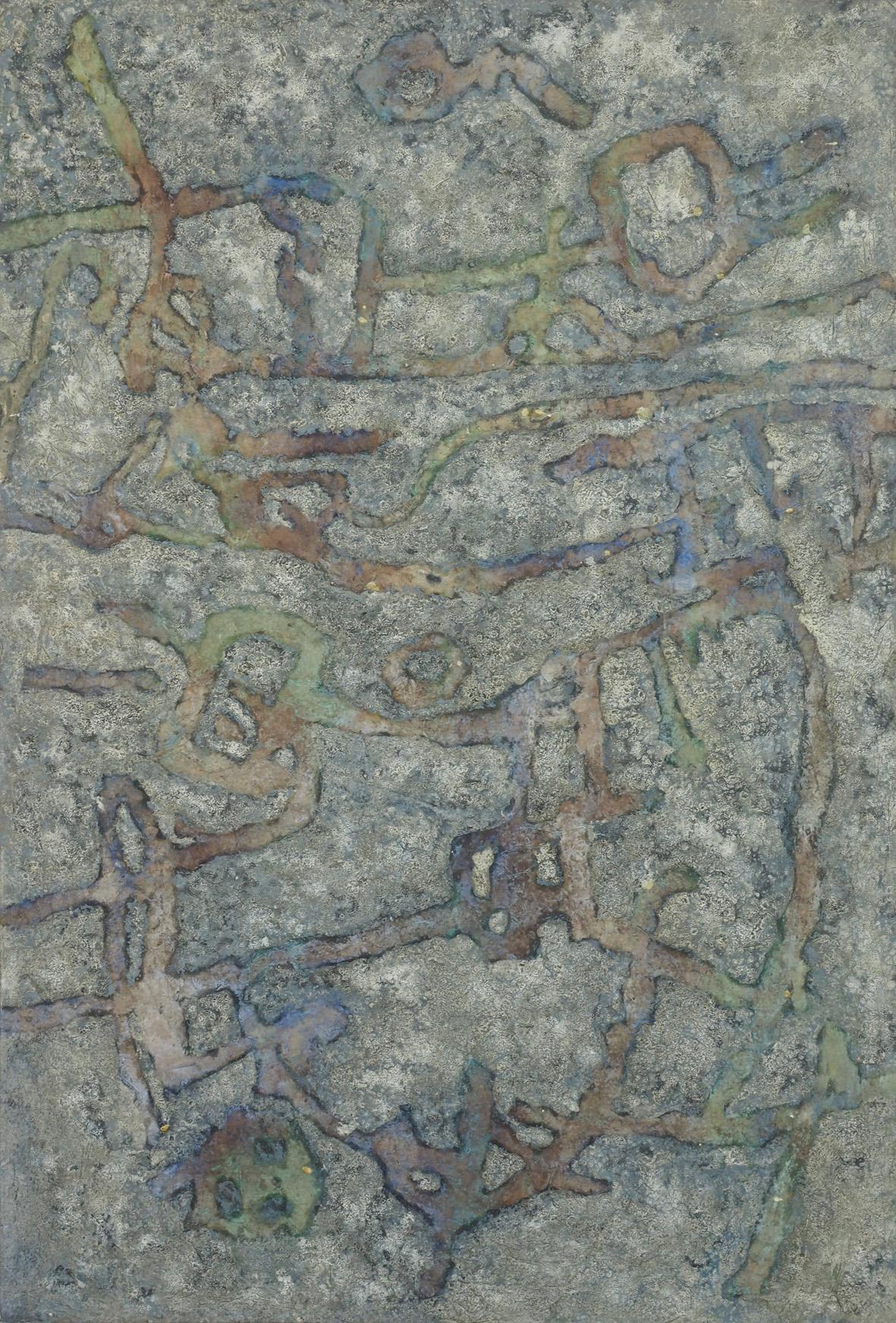 Ung no lee composition 1960